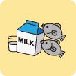 牛乳や小魚の不足が気になる方